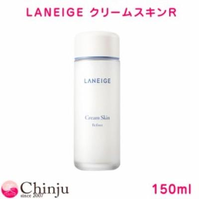 ラネージュ LANEIGE クリームスキンR 150ml Cream Skin Refiner 化粧水 スキンケア フェイスクリーム 韓国コスメ 韓国化粧品