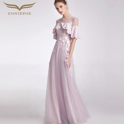 【CONIEFOX】高品質★肌透けチュールレースフリルラインストーン半袖付きAラインロングドレス♪ピンク ロングドレス 大きいサイズ 送料無料