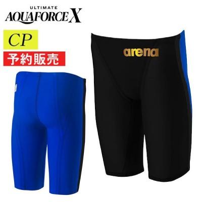 CPモデル アリーナ arena 上級者用 メンズ 競泳水着 FINA承認 アルティメット アクアフォース X エックス ARN-0001M BKGD