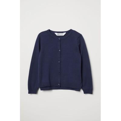 H&M - ファインニットカーディガン - ブルー