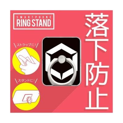 【期間限定特価】スマホリング バンカーリング スタンド 家紋 六角山形 ( ろっかくやまがた )