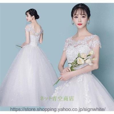 ウエディングドレス aライン 白 格安 袖あり レース ウェディングドレス 花嫁 結婚式 パーティードレス 二次会 ブライダル マタニティ ハイウエスト