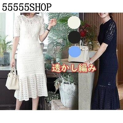 [55555SHOP]2020韓国版の中に吊り革をかけて身を修めて透かし編みのワンピースを作ります/フィッシュテールスカート