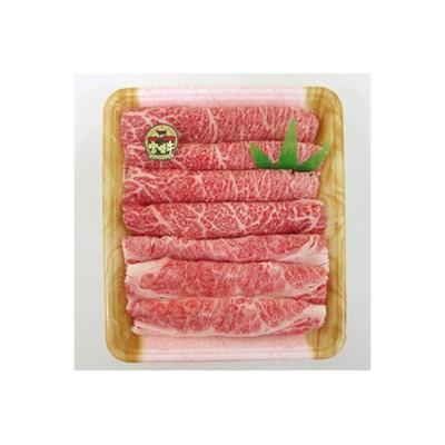 10-02 宮崎牛モモ・バラすき焼き用300g