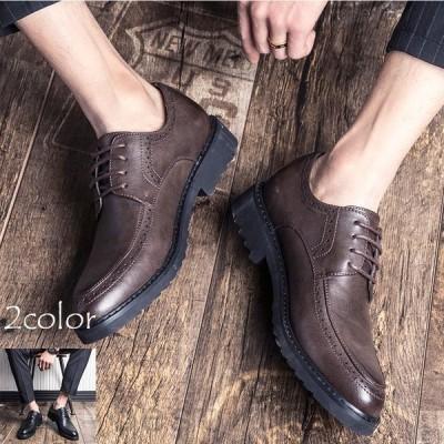 ビジネスシューズメンズ紳士靴快適革靴ローファードライビングシューズブローグ歩きやすいイギリス風カジュアル美脚通勤