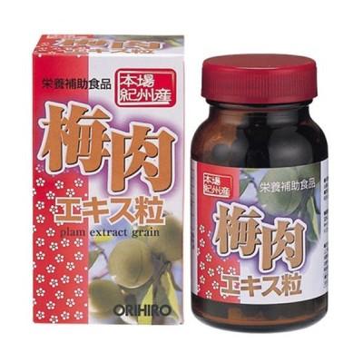 梅肉エキス粒 90g 約360粒 サプリ サプリメント オリヒロ正規品