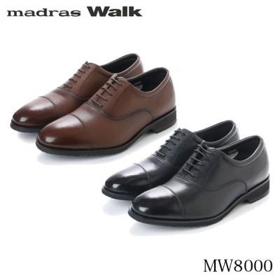 マドラスウォーク madras Walk メンズ ビジネスシューズ ゴアテックス ビジネスシューズ MW8000 防水 GORE-TEX MADMW8000 国内正規品