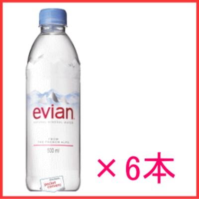エビアン 500ml×6本