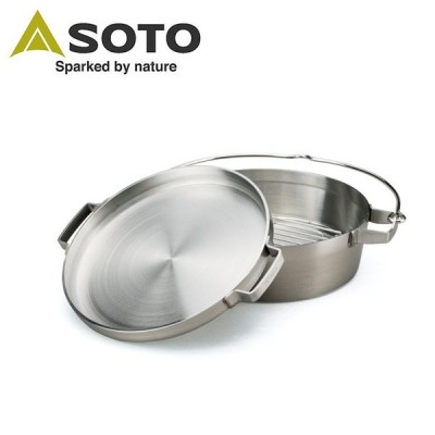 SOTO ソト ステンレスダッチオーブン 10インチハーフ ST-910HF 【アウトドア/キャンプ/クッカー/調理】