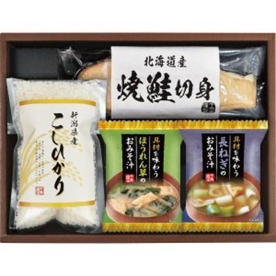 【ギフト】新潟県産こしひかり 食卓彩セット 15