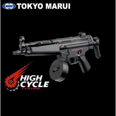 東京マルイ 電動ガン ハイサイクルカスタム MP5A5 HC 対象年齢18歳以上 【バッテリー・充電器別売】【代引不可】