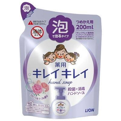 ライオン キレイキレイ 泡ハンドソープ フローラルソープの香り 詰替用 200ml 《医薬部外品》 [LION] ※ネコポス対応商品