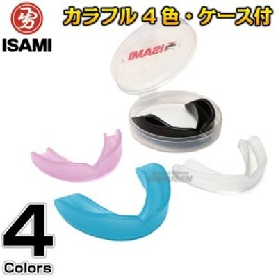 【ISAMI・イサミ】マウスピース シングル 子供用 TT-33J(TT33J)   マウスガード スポーツマウスピース キックボクシング 空手 格闘