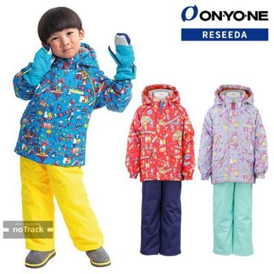 ONYONE(オンヨネ) RES52004 スキーウェア キッズ  上下セット 幼児 小学生 90 100 110 120サイズ