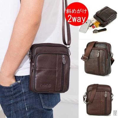 ショルダーバッグ メッセージバッグ メンズ 斜めがけ 革 カジュアル バック ビジネスバッグ 鞄 おしゃれ 通勤 通学