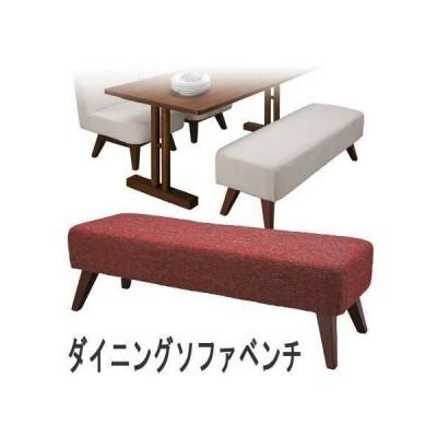 ダイニングソファベンチ ルッカ 2人掛 ( チェア 椅子 一人掛け 食卓 )