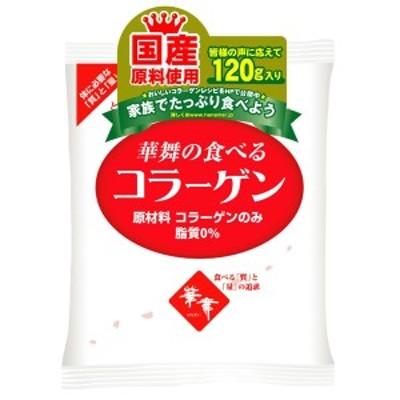 AFC 華舞の食べるコラーゲン 120g エーエフシー サプリメント