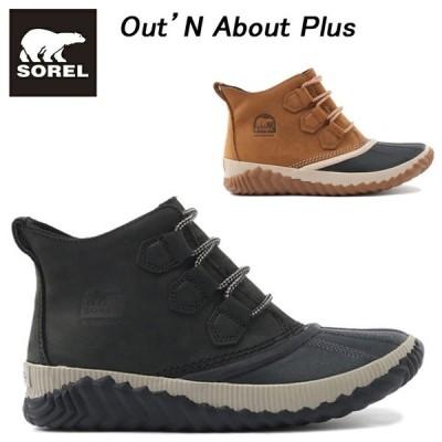 ソレル アウトアンドアバウトプラス Sorel  Out'N About Plus NL3069 レディース 【SALE】【送料無料】スノーブーツ・ウインターブーツ