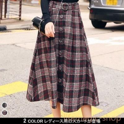 レディーススカートロング丈チェック柄Aライン女性用通勤通学ロングスカートボタン付き着まわし着やせ美脚効果