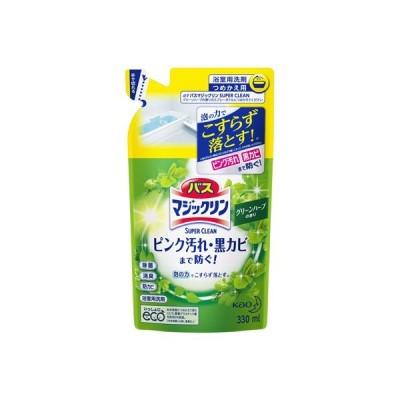 [花王]バスマジックリン 泡立ちスプレー スーパークリーン グリーンハーブの香り 詰替え 330ml