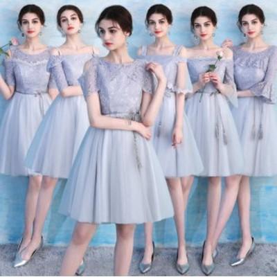 結婚式 パーティードレス ワンピース ファッション レディース 二次会 体型カバー aライン 同窓会 発表会 女子会 6タイプ グレー色