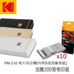 KODAK 柯達 PM-210 口袋型相印機 (公司貨) 含200張相片紙