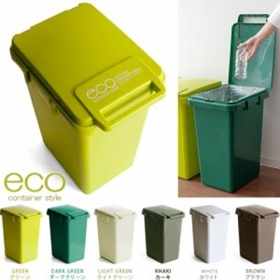 ゴミ箱 ふた付き 分別 45l ごみ箱 ごみばこ キッチン 屋外 屋内 分別ゴミ箱 ふた付き 北欧 かわいい 人気 ダストボックス 45L袋可 45リッ