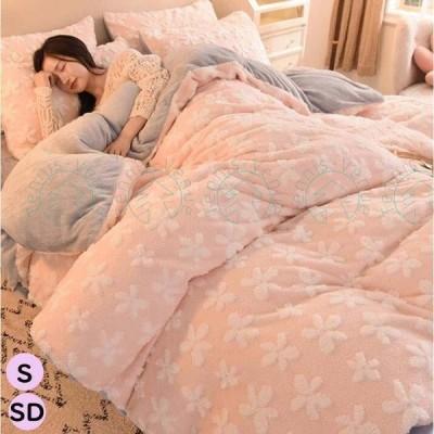 ベッド用品掛け布団カバー シングル 3点セット 寝室コーデ 北欧 洋式和式兼用 布団カバー 姫系 セミダブル 可愛い 暖かい 寝具セット 秋冬 掛けふとんカバー