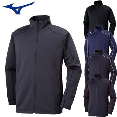 ミズノ ウォームアップジャケット[ユニセックス]  トレーニングウェア スポーツ用品 32MC9125
