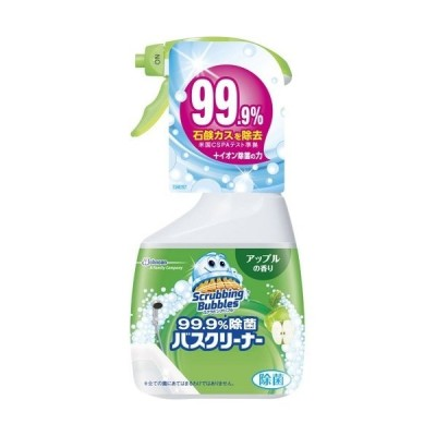 スクラビングバブル 99.9%除菌バスクリーナー アップルの香り 本体(400mL)