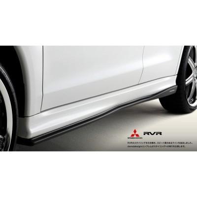 RVR GA3W サイドスカートエクステンション 素地