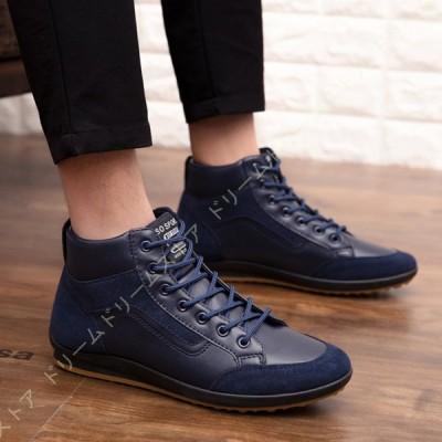 大きいサイズ ブーツ メンズ マーティンブーツ カッコいい 黒 茶 オシャレ 滑り止め カジュアル ワークブーツ 山登り 紳士靴 飲み会 プレゼント 軍靴