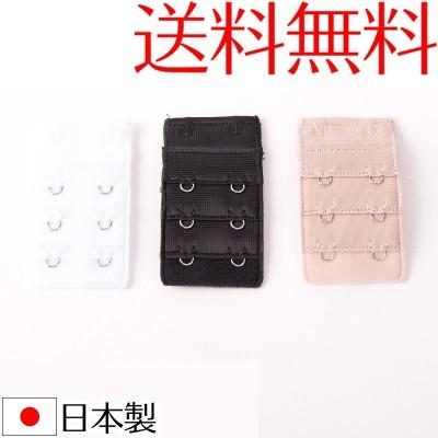 日本製ジョイントホック3色セット 1段・2段・3段