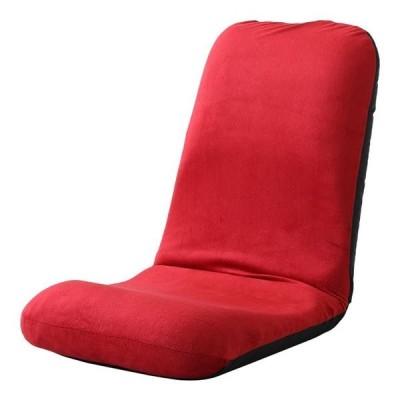 背筋ピン 座椅子/パーソナルチェア 〔Lサイズ レッド 起毛生地〕 約幅42cm スチールパイプ リクライニング 日本製〔代引不可〕