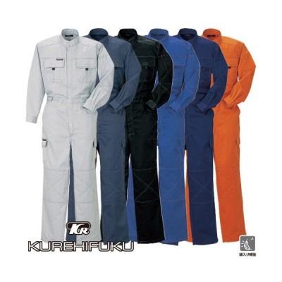 作業服 つなぎ クレヒフク KURE ビスロンファスナー長袖ツナギ 330 作業着 通年 秋冬 オーバーオール 綿入り補強