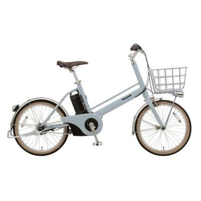 電動自転車 パナソニック 電動アシスト自転車 ミニベロ Jコンセプト 20インチ 3段変速ギア 2020年 BE-2JELJ032A V2 マットブルーグレー 自転車 軽量 Panasonic
