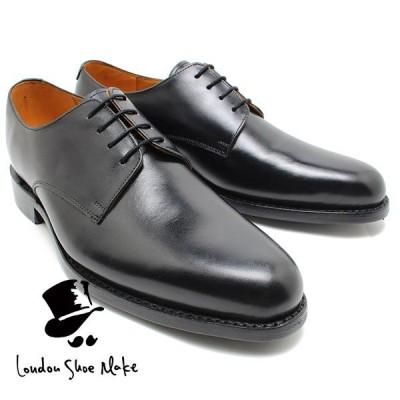 London Shoe Make 317 グッドイヤー製法外羽根プレーントゥ ブラック ダイナイトソール ビジネスシューズ ビジネス ドレス 紐靴 革靴 仕事用
