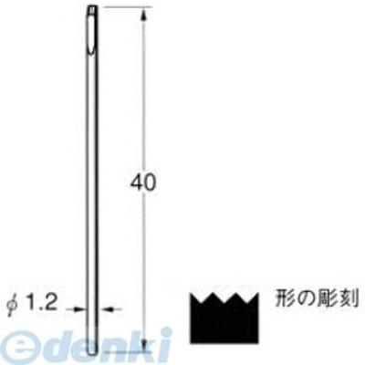 日本精密 [Q6071] 超硬タガネ 1本 Q6071