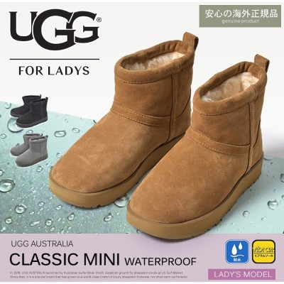 アグ オーストラリア UGG クラシック ミニ ウォータープルーフ 1019643 レディース 防水 ムートンブーツ