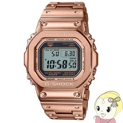 在庫僅少 カシオ 腕時計 CASIO Bluetooth搭載 ソーラー 電波時計 G-SHOCK フルメタル ローズゴールド GMW-B5000GD-4JF