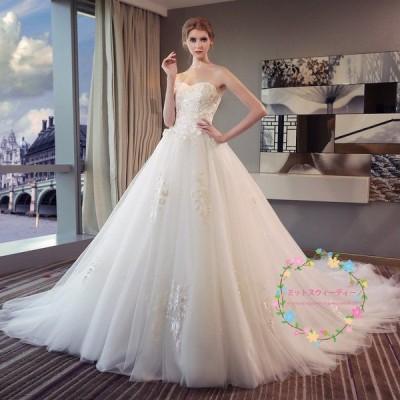 ウェディングドレス エンパイア マタニティ 安い 結婚式 花嫁 ホワイト ロングドレス 披露宴 ウエディングドレス 二次会 パーティードレス ロングトレーン