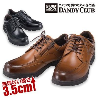 防水カジュアルシューズ(ブラック / ブラウン) 3.5cmUP シークレットシューズ - ダンディクラブ