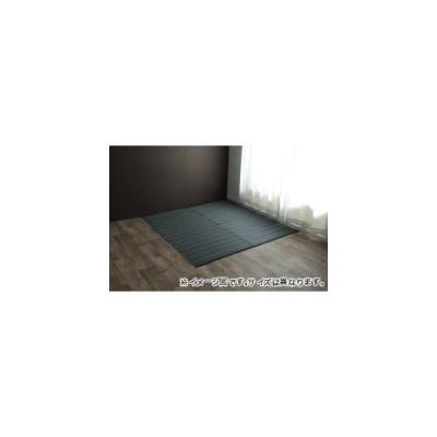 洗える PPカーペット アウトドア ペット ネイビー 江戸間2畳(約174×174cm) [13]