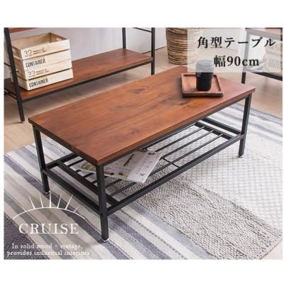 センターテーブル ローテーブル 幅90cm リビングテーブル table テーブル ラフ おしゃれ 無垢材 棚付 収納 アイアン スチール 代引不可
