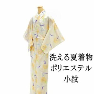 (洗える着物)(夏物)(小紋)新品 洗える夏着物 ポリエステル絽小紋 (仕立て上がり)(着物)