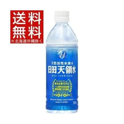 日田天領水 ( 500ml*24本入 )/ 日田天領水