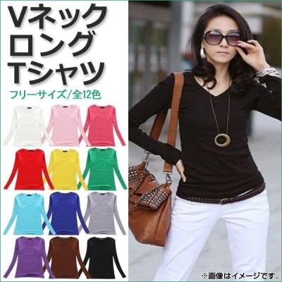 AP VネックロングTシャツ 選べる12カラー AP-SHIRT003