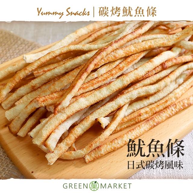 【菓青市集】碳烤魷魚條 150G