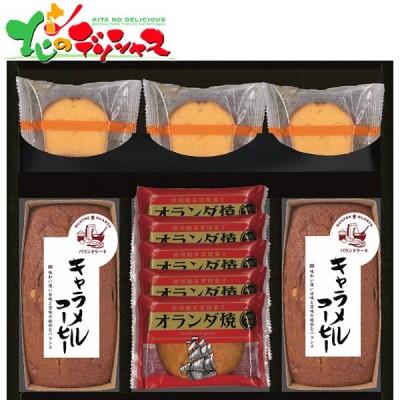 スイートバラエティギフト SWT-EO ギフト 贈り物 贈答 お祝い お礼 お返し プレゼント 内祝い 洋菓子 菓子 スイーツ 人気 おすすめ 北海道 送料無料 お取り寄せ