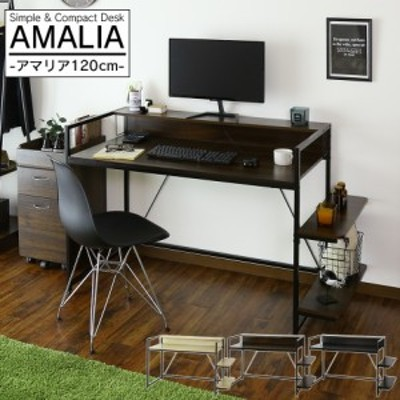パソコンデスク 収納付きデスク デスク 机 ラック 木製 スチール アマリア120cm インテリア家具 ゲーミング おしゃれ 北欧 三太郎 big_ki